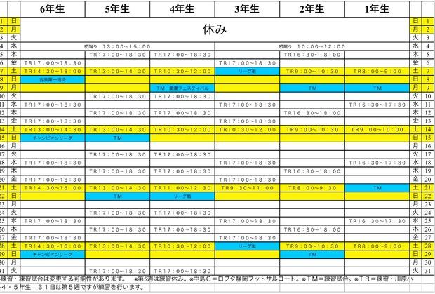 2016-12-22.jpg