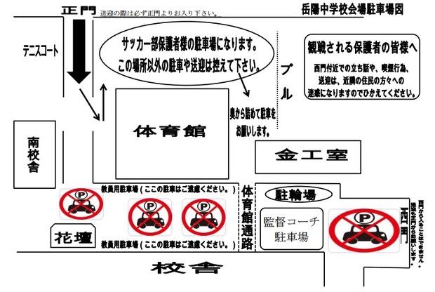 gakuyo28.jpg
